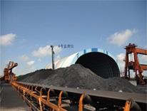 煤炭传送带红外热像在线监测系统