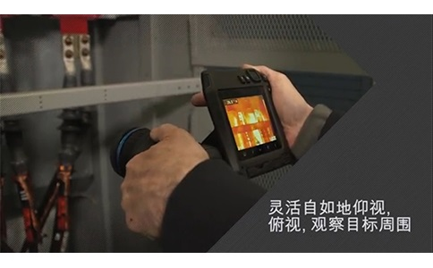 FLIR热像仪在红外无损检测技术中的应用